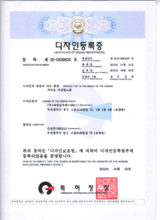 Design Registration for Needle Oral