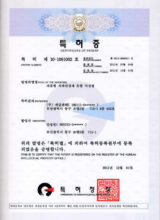 Patent of Penta