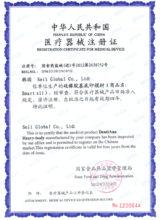 SFDA for Impression Material (Heavy Body)