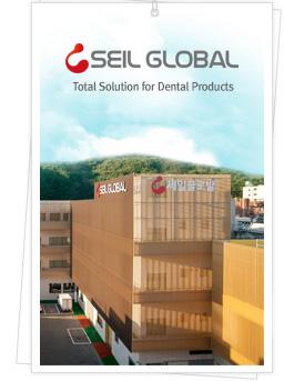 Головной офис производителя Seil Global